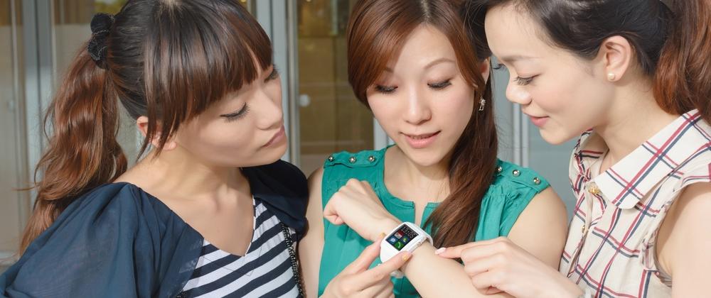 Smart watch rental